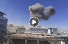 ویدیو انفجار غور 226x145 - ویدیو/ لحظه وقوع انفجار موتر بم گذاری شده در ولایت غور