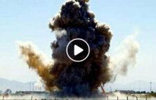ویدیو انفجار ماین اردوی ملی 226x145 - ویدیو/ انفجار ماین کنار جاده ای توسط نیروهای اردوی ملی