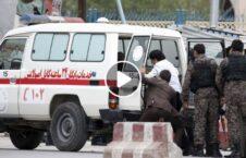 ویدیو انفجار ماین مغناطیسی کابل 226x145 - ویدیو/ انفجار ماین مغناطیسی در کابل