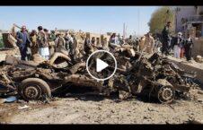 ویدیو انفجار موتر بم گذاری مرکز غور 226x145 - ویدیویی پس از انفجار موتر بم گذاری شده در مرکز ولایت غور