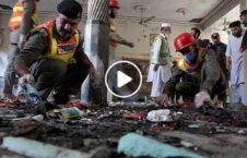 ویدیو انفجار پشاور پاکستان 226x145 - ویدیو/ انفجار در پشاور پاکستان