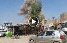 ویدیو اولین ویدیو انفجار ننگرهار 226x145 - ویدیو/ اولین ویدیو از انفجار امروز در ننگرهار