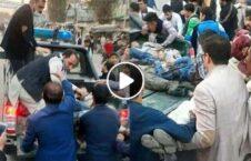 ویدیو جنایت وحشیانه داعش متعلم کابل 226x145 - ویدیو/ جنایت وحشیانه داعش بالای متعلمین بی گناه در کابل