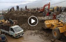 ویدیو دزد والی پروان کمک سیلاب زدگان 226x145 - ویدیو/ دزدی والی ولایت پروان از کمک های سیلاب زدگان