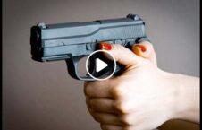 ویدیو دفاع مسلحانه دختر برازیل سارقان 226x145 - ویدیو/ دفاع مسلحانه دختر برازیلی در برابر سارقان