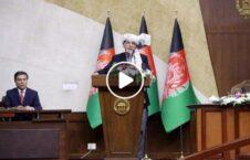 ویدیو رییس غنی ولسی جرگه 226x145 - ویدیو/ برهم زدن سخنرانی رییسجمهور غنی از سوی یک عضو ولسی جرگه