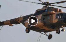ویدیو شجاع پیلوت اردو طالبان هلمند 226x145 - ویدیو/ اقدام شجاعانه پیلوت اردوی ملی در برابر حملات طالبان در هلمند
