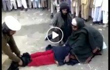 ویدیو شکنجه زن طالبان 226x145 - ویدیو/ شکنجه یک زن توسط طالبان