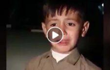 ویدیو فرزند فرمانده شهید رییس غنی 226x145 - ویدیو/ پیام فرزند یک فرمانده شهید برای رییس جمهور غنی
