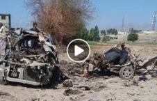 ویدیو قتل اطفال انفجار غنی خیل ننگرهار 226x145 - ویدیو/ تصاویری دلخراش از قتل اطفال در انفجار غنی خیل ننگرهار