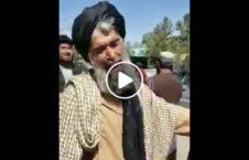ویدیو قتل عام خانواده طالبان هلمند 226x145 - ویدیو/ قتل عام خانواده های بیگناه توسط طالبان در هلمند