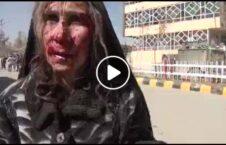 ویدیو مصاحبه قربانی انفجار غور 226x145 - ویدیو/ مصاحبه با یکی از قربانیان انفجار امروز در غور
