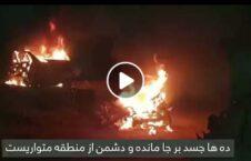 ویدیو نبرد امنیتی دفاعی هلمند طالبان 226x145 - ویدیو/ نبرد شجاعانه نیروهای امنیتی و دفاعی هلمند با طالبان