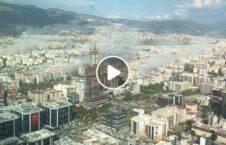 ویدیو وحشتناک زلزله ترکیه 226x145 - ویدیو/ صحنه های بسیار وحشتناک زلزله در ترکیه