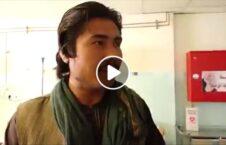 ویدیو گفتگو قربانی حمله هوایی تخار 226x145 - ویدیو/ گفتگو با خانواده قربانیان حادثه حمله هوایی در تخار
