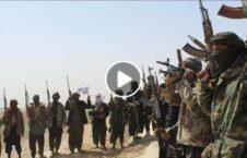 ویدیو یک دختر افغان داعش طالبان 226x145 - ویدیو/ پیام یک دختر جوان افغان به داعش و طالبان