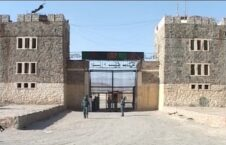 پلچرخی 226x145 - بررسی مشکلات و چالشهای فراروی زندانیان در زندان پلچرخی
