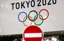 مخالفت بیش از ۷۰ فیصد باشنده گان جاپانی با برگزاری المپیک