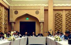 گروههای تماس حکومت و طالبان 226x145 - بررسی موارد اختلافی در دیدار گروههای تماس حکومت و طالبان
