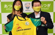 یوکی ناگاساتو  226x145 - حضور یک فوتبالیست زن در تیم فوتبال مردان خبر ساز شد