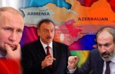 آذربایجان ارمنستان 226x145 - واکنش وزارت امور خارجه چین به توافق آتشبس میان آذربایجان و ارمنستان