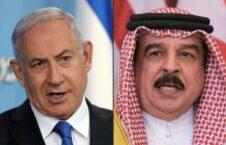 اسراییل بحرین 226x145 - سفر صدراعظم اسراییل به بحرین به تعویق افتاد