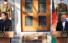 اشرف غنی عمران خان 226x145 - استقبال رسمی رییس جمهوری اسلامی افغانستان از صدراعظم پاکستان