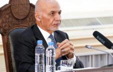 اشرف غنی 1 226x145 - اشتراک و سخنرانی رییس جمهور غنی در نشست رسیدهگی به مشکلات بیجاشده گان داخلی