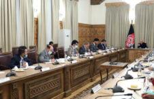 اشرف غنی 226x145 - بررسی چگونه گی تطبیق مقررۀ نفت و گاز در نشستی به ریاست رئیس جمهور غنی