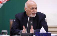 اشرف غنی 226x145 - توصیه رییس جمهور غنی به نمایندۀ سازمان ملل متحد درباره پروسه صلح افغانستان