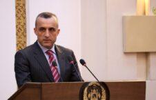 امرالله صالح. 226x145 - پیام معاون نخست ریاست جمهوری برای رهبر حزب اسلامی