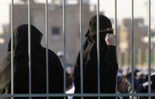 زندان عربستان 226x145 - آزار جنسی زنان زندانی در زندانهای سعودی