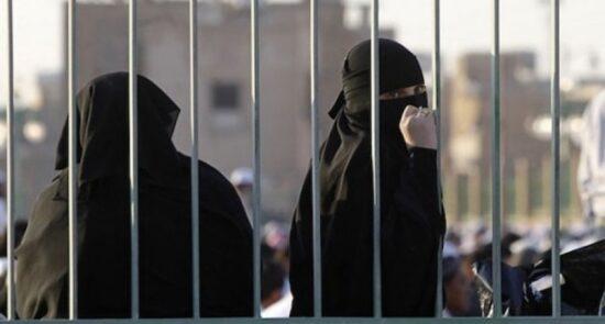 زندان عربستان 550x295 - آزار جنسی زنان زندانی در زندانهای سعودی