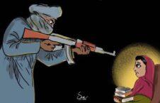 طالبان 2 226x145 - تصویر/ نقطه سرخط!!