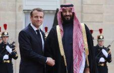 فرانسه عربستان 226x145 - گفتوگوی تلیفونی ولیعهد عربستان سعودی با رییسجمهور فرانسه