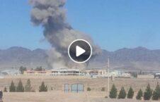 ویدیو انفجار عینو مینه کندهار 226x145 - ویدیو/ وقوع یک انفجار در شهرک عینو مینه شهر کندهار