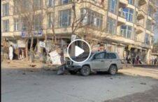 ویدیو انفجار ماین مقناطیسی کابل 2 226x145 - ویدیو/ انفجار ماین مقناطیسی در کابل