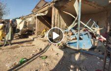 ویدیو انفجار پوسته پولیس هرات 226x145 - ویدیو/ انفجار در نزدیک یک پوسته نیروهای پولیس در هرات