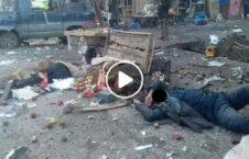 ویدیو خسارت تخریب انفجار بامیان 226x145 - ویدیو/ آثار خسارت و تخریب درپی انفجار در مرکز ولایت بامیان