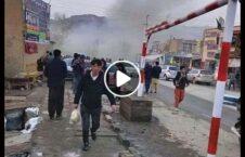 ویدیو وحشت فرار مردم انفجاربامیان 226x145 - ویدیو/ صحنه های وحشت و فرار مردم پس از انفجار در بامیان