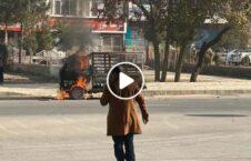 ویدیو پرتاب راکت کابل 226x145 - ویدیو/ لحظه پرتاب راکتها در شهر کابل