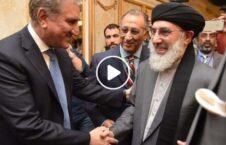 ویدیو پشتون پاکستان گلبدین حکمتیار 226x145 - ویدیو/ هشدار یک رهبر جنبش حفاظت از پشتونهای پاکستان به گلبدین حکمتیار