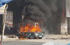 انفجار 226x145 - طالبان مواد انفجاری بم های مرگبار را از کجا به دست میآورند؟