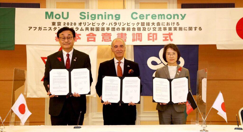 بشیر محبت جاپان المپیک 1024x559 - امضاء تفاهمنامه میزبانی از تمرینات ورزشکاران افغان در رقابتهای المپیک و پارالمپیک ۲۰۲۰