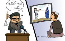بن بست گفتگوها طالبان 226x145 - کاریکاتور/ شکستن بن بست مذاکرات توسط طالبان!