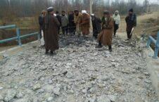 تخريب پل طالبان 2 226x145 - تصویر/ تخريب پل قریه غذاری ولسوالی خواجه سبز پوش توسط طالبان