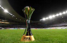 جام باشگاه های جهان 226x145 - تعین جاپان به حیث میزبان جام باشگاه های جهان در سال 2021 عیسوی