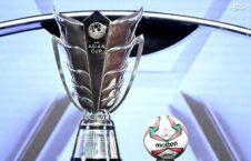 جام ملتهای آسیا 2027 226x145 - انصراف اوزبیکستان از میزبانی جام ملتهای آسیا 2027