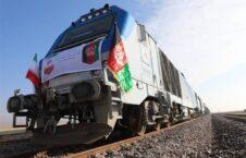 خط آهن خواف – هرات 226x145 - خط آهن خواف – هرات با دستور روسای جمهور افغانستان و ایران افتتاح شد