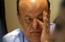 عبد ربه منصور هادی 226x145 - حمله راکتی امارات بالای پایگاه نیروهای رییس جمهور مستعفی و فراری یمن